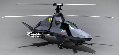 """Широкое использование технологии """"stealth """" позволилоснизить заметность Ка-58."""