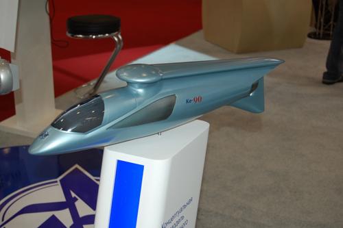 Ка-90. Сверхскоростной реактивный вертолет с ТРДД. Скорость полета ...