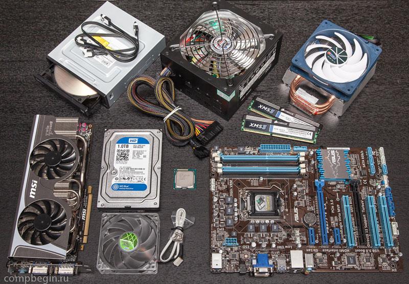 Магазины комплектующие компьютера