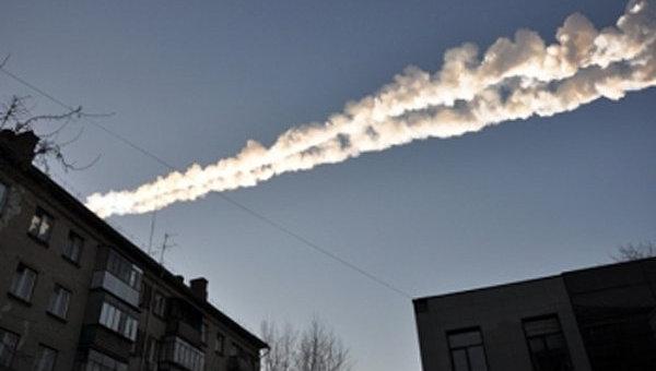 Метеорный дождь над Челябинском