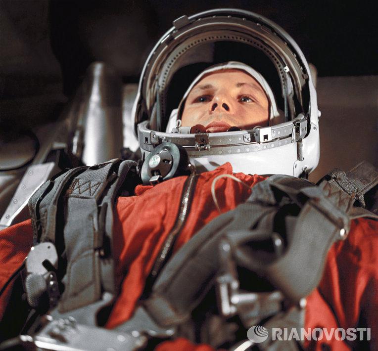 Юрий Гагарин: жизнь до старта