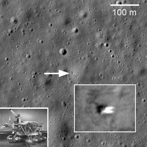 """Первый лунный самоходный аппарат """"Луноход-1"""""""