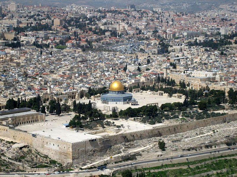 В самом центре Иерусалима найдены сокровища