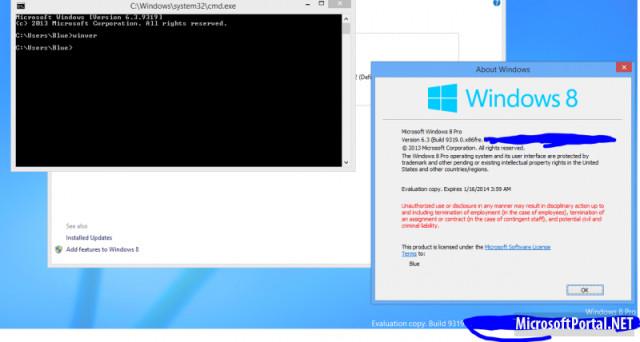 В сети появился скриншот Windows Blue - это Windows 9?