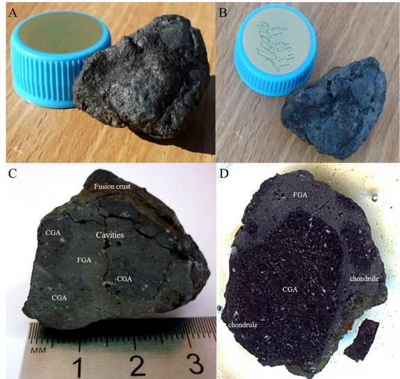 Российский метеорит мог столкнуться с астероидом