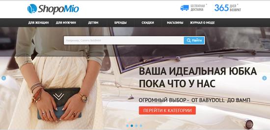 Магазин Недорогой Брендовой Одежды
