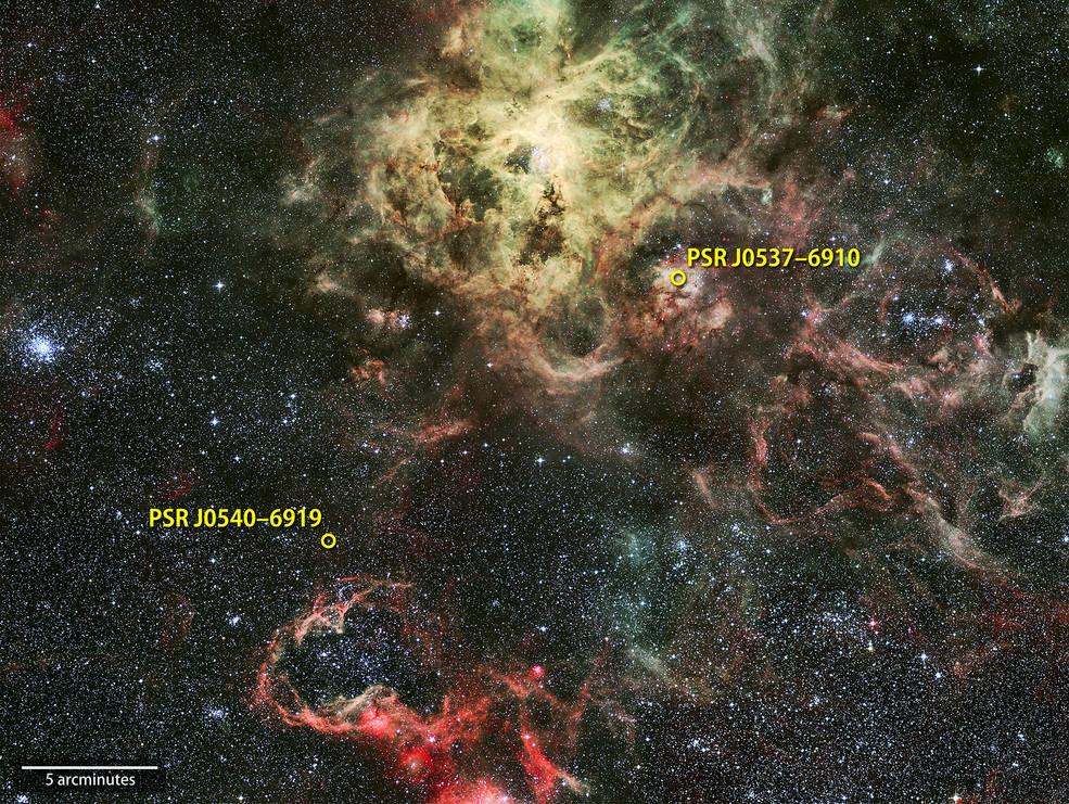 Впервые обнаружили гамма-пульсар в другой галактике (Видео)