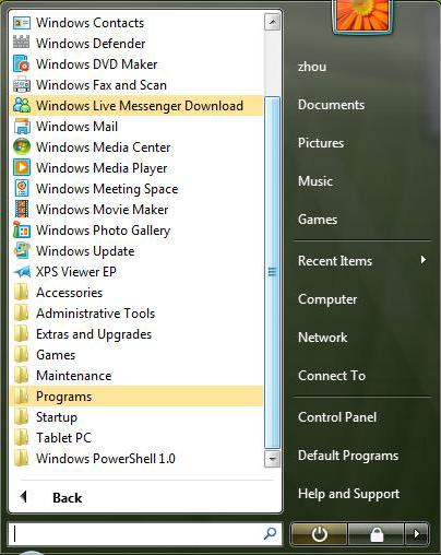 Оригинальный образ Windows 7 Ultimate (Build 65951 x86 RUS)